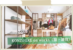 KONISHIKE on works